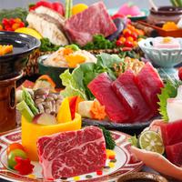 【夕食のみ】朝早いあなたへ!夕食は展望レストランゐきりにて〜メインの鉄板焼を牛or魚介からチョイス〜