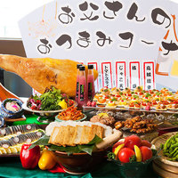 """【夏季バイキング】「牛ステーキ」「お造り」など<和洋中約30種類のお料理>を""""展望レストラン""""で満喫"""