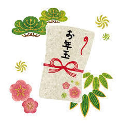 【GWズラしてお得】館内利用券1000円付〜新緑の露天風呂と春の美食を堪能プラン