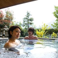 <こんぴら温泉、ふたり旅>明日は、もっと好きになる。ふたりの想い出彩る【2大特典】