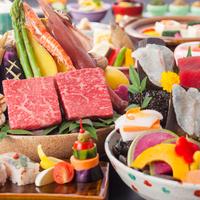 【レストランスタンダード】和牛と海の幸の石焼き付・基本会席(〜9/30)