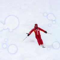 【冬限定】白銀の世界を愉しむ♪≪スキー場1日リフト券が、割引券で大人4,200円→3,000円に≫