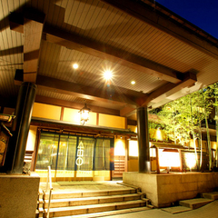 【お部屋食・基本プラン】四万温泉の自然を活かした四季替わり会席をお部屋にて。通年ご予約可能