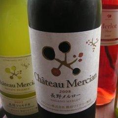 一番人気のプラン☆自家製スモークに合ったワインでレッドウッドインを最高に満喫♪