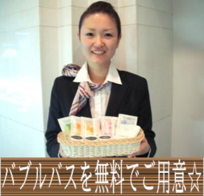 ホテルレオパレス名古屋 image