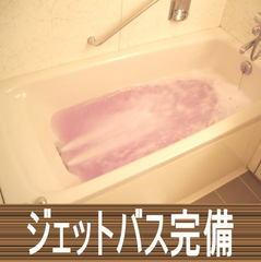 【女性限定】寛ぎのアーバンスタイル for Ladies◆全室Wi-Fi完備◆