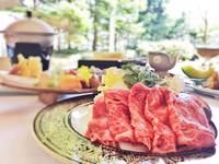 季節限定【岩手牛しゃぶしゃぶ】/1泊2食付き(駐車場無料)