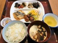 【信州朝ごはん】♪ニコニコ♪いつも元気にスマイルプラン※朝食無料サービス