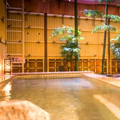 【QUOカード1,000円分付き】素泊りプラン◆道後温泉と同じお湯を、当館大浴場でも〜25時までOK