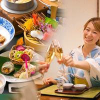 ■朝夕/個室食プラン■ のんびり『プライベート空間』で♪瀬戸内の郷土料理を堪能!