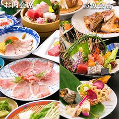 """◆基本会席◆""""日本最古の温泉""""ד愛媛の郷土料理""""♪4つの会席からお好きなものをセレクト♪"""