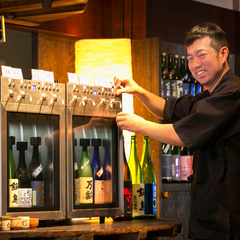 【竹崎かに】【【人気No.1】90分日本酒飲み放題付き♪酒loveプラン前菜食べ放題】