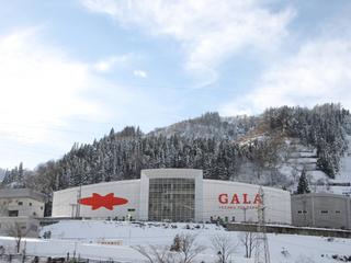 【春スキー】かぐら/GALA/神立から選べる! スキー場リフト1日券付《素泊り》