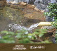 ☆ グレードアップ☆【素泊まり】シンプルステイプラン 男性専用大浴場や女性専用岩盤浴でおくつろぎ♪
