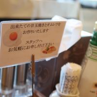 【◎ちょい飲みプラン◎】日本料理 舟津の晩酌セット付/朝食付