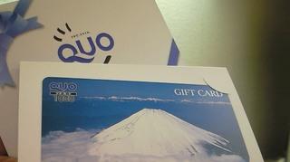 【楽天限定】1部屋1泊一枚ずつ1000円QUOカード付!