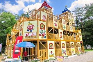 【カード割引】おもちゃ王国入園券付・二食プラン