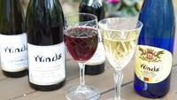 【1泊2食付・ワイン特典有!】 ご夫婦・カップルに〜大切な日をお祝い☆