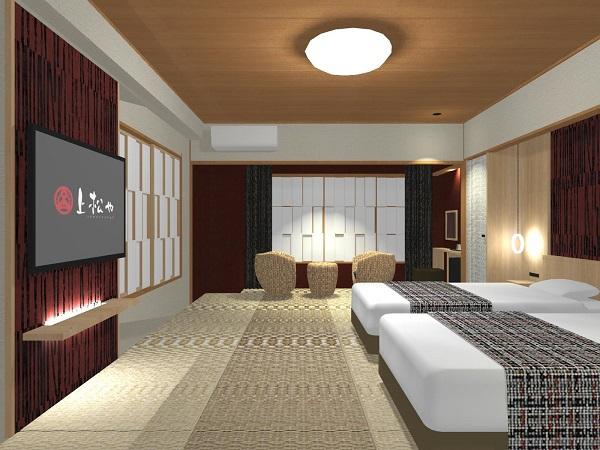 湯端館【プレミアム和洋室】12畳+広縁