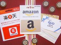 ビジネスに◎選べるギフトカード1500円分付♪【1泊朝食付プラン】夕食なし/夜食サービス