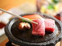 【絶品グルメトラベル】期間限定 松茸地産会席プラン 厳選松茸料理三品付き