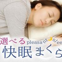 【冬春旅セール】///素泊り///武生駅前・徒歩1分!全室Wi-Fi接続OK♪