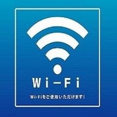 【直前割】素泊まりプラン 新神戸駅〜三宮駅徒歩約15分 地下鉄で1駅です