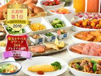 【夏を満喫!】☆期間限定☆みろくの里プールパス・朝食付プラン