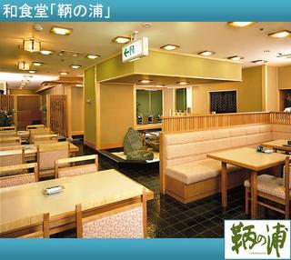 【2食】夕食和御膳・選べる朝食付きプラン(予約時/夕食時刻の入力必須)