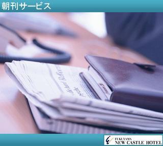 【ファミリー・カップル必見!】日にち限定スペシャル素泊りプラン