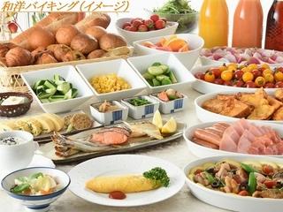 【当日限定】朝食付プラン ◆一日の始まりはおいしい朝食から◆