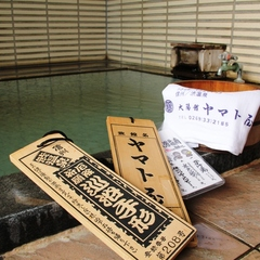 【グループ・団体向け】10名様以上の予約でお値段オトク!こだわり和会席料理と温泉を楽しむ【1泊2食】