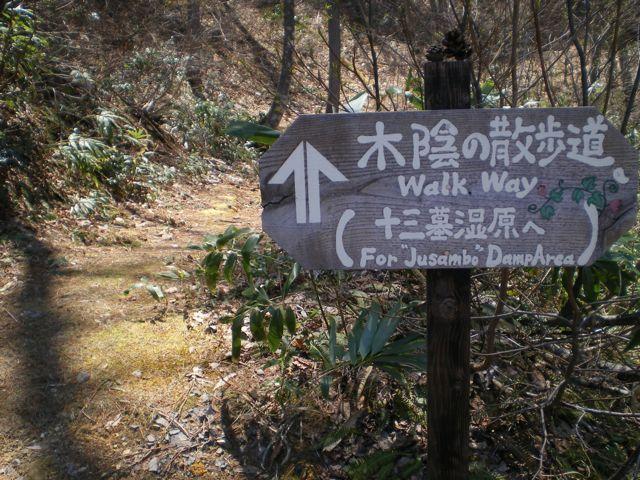 オープンハート・ペンション平川