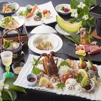 【タイムセール♪】最大20%OFF!貸切露天風呂&「量より質」和の美食会席プラン