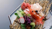 【さき楽】60日前予約で割引・ 温泉と加賀の恵みを楽しむ 瑠璃光スタンダードプラン
