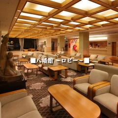 【朝食付】1室1名OK!ビジネスにお勧めプラン〜佐渡の中央にあり観光にとても便利♪(別館)