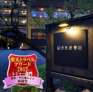 2018年オープン 【KARADA salon 「TONE」】 トライアルプラン
