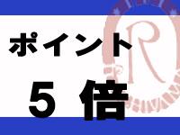 【ポイント5倍】ポイントザクザクパンダフル!部屋数限定プラン禁煙室 朝食付
