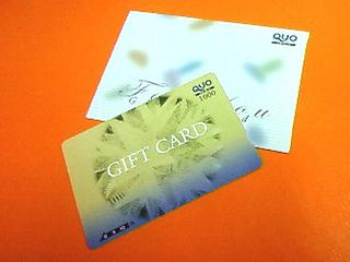 【QUOカード1000円付】禁煙室がんばるあなたにプレゼント企画