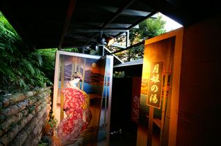 【+食通ぷらん+】お料理< 鮑踊り焼き >< 伊豆牛しゃぶしゃぶ >付き 特別懐石「波音」