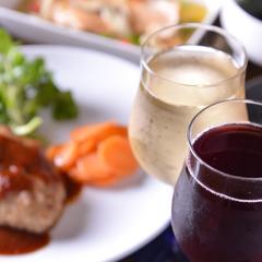 【シニア歓迎プラン】みんなにグラスワインサービス★ヘルシー料理で健康&癒しの那須旅へ!