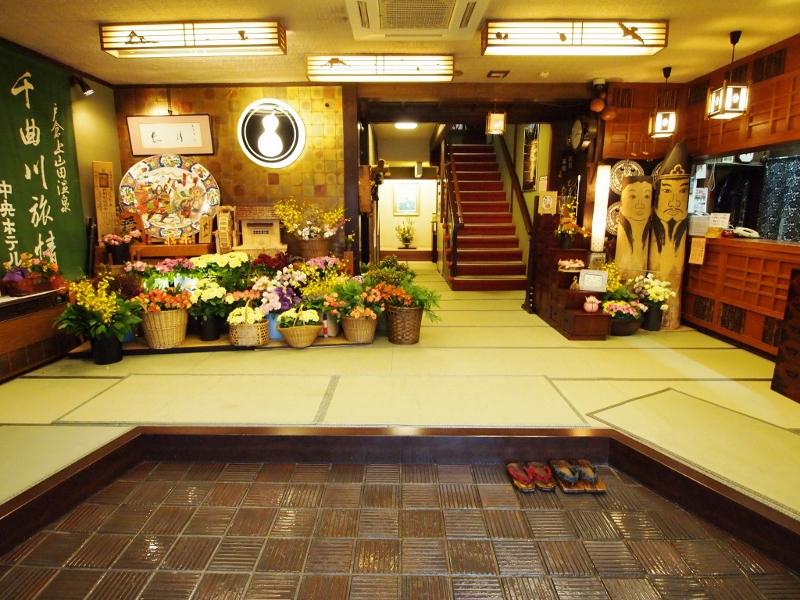 心がふれあう 民芸の宿中央ホテル 関連画像 1枚目 楽天トラベル提供