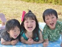 【家族旅行】子供料金○得!ファミリーぷらん 《食事個室》【温泉】【信州朝ごはん】【宿クーポン】