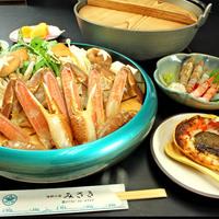 【食べ納めタイムセール】冬の王様!厳選された蟹が9980円(税抜)!うま味広がるカニすき大満足コース