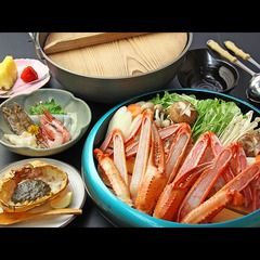 【平日限定】香住といえば『香住蟹』☆彡大ボリューム!お得に本場の味わいを楽しむ蟹すきプラン♪