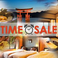 【期日限定】宮島に二つの宿。姉妹館「ホテル宮島別荘」OPEN記念!春の旅行がこんなにお得♪