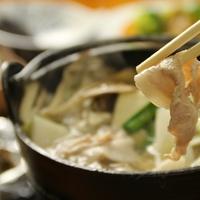 【スタンダード】女将特製 上州麦豚のピリ辛味噌鍋&片品産 舞茸。手作り料理を堪能する♪1泊2食付