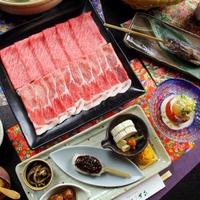 【牛×豚食べ比べ】〜A5ランク飛騨牛とブランド豚をしゃぶしゃぶで食べ比べ〜 《1泊2食》