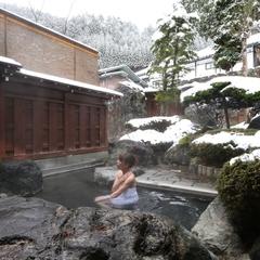 【ぎふ温泉満喫】周辺観光も楽しい♪奥飛騨の温泉を堪能!3大特典付プラン《1泊2食付》