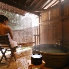 【直前割】室数限定!朝食付プランで新平湯温泉を気軽に楽しむ♪